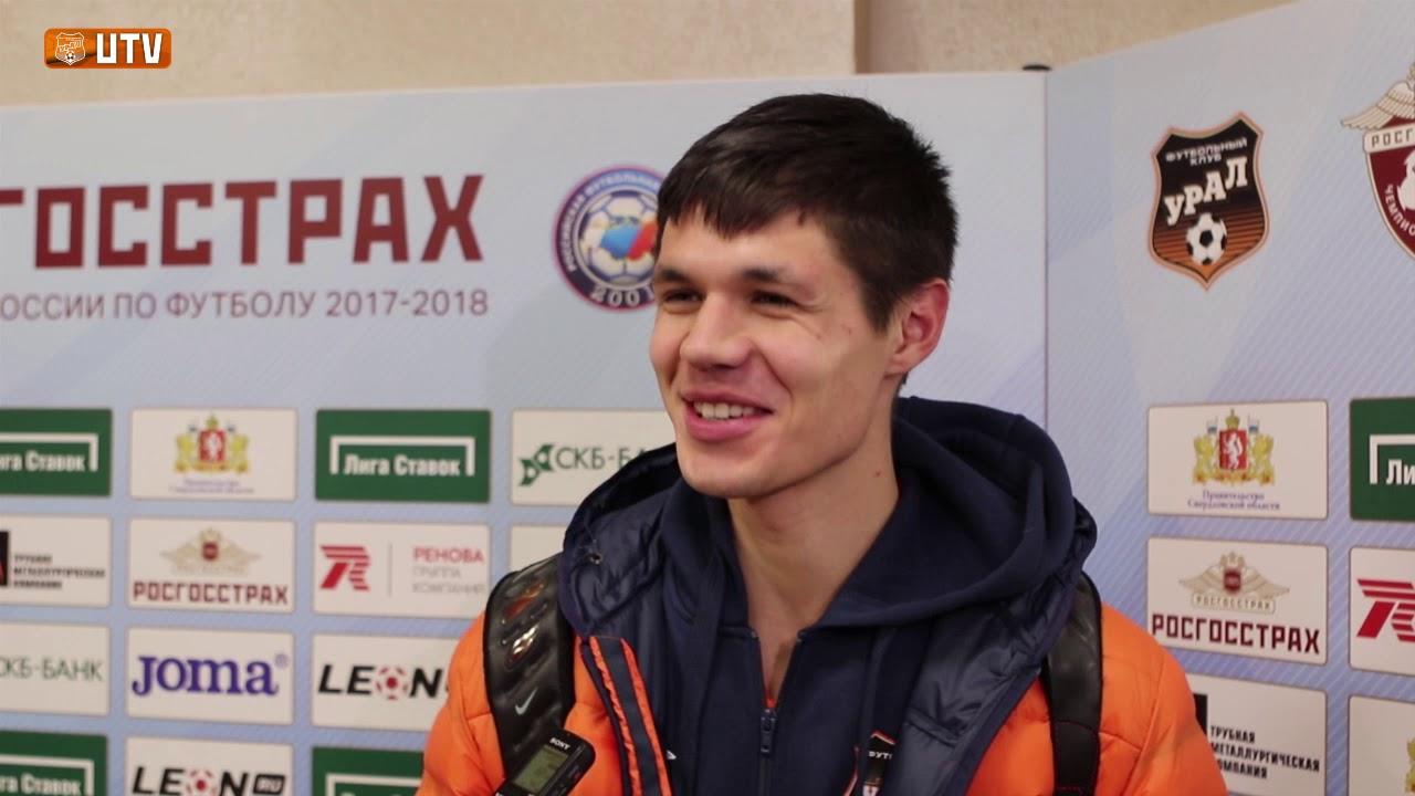 Урал - Арсенал Тула 1:1 видео