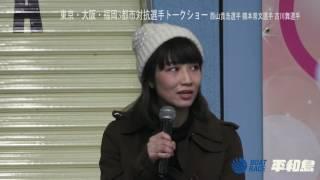 ボートレース平和島 http://www.heiwajima.gr.jp/ ※iPhone 6sの方はお手...