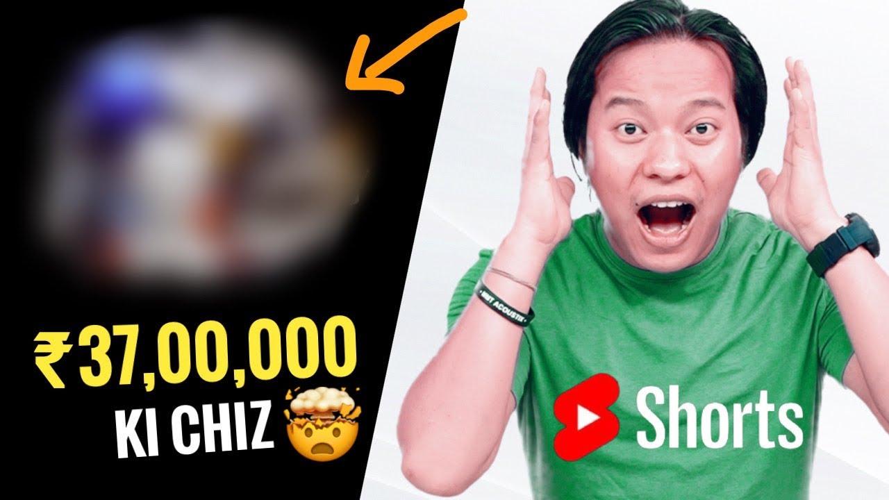 ₹37,00,000 Ki Chiz : जो आपके होश उड़ा देगा 🤯🤯😳😳 #Tech #Shorts #ManojSaru