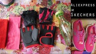 Aliexpress: спортивные аксессуары. Кроссовки Skechers .(1) Перчатки понравились http://ali.pub/lox93 2) Перчатки не понравились http://ali.pub/oqrmy 3) Повязка на голову http://ru.aliexpress.com/i..., 2016-03-21T14:45:20.000Z)