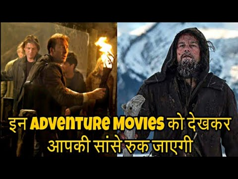 Top 5 Survival Adventure Movies in Hindi Dubbed All Time Hits