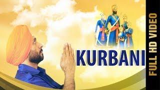 KURBANI (FULL VIDEO) | SANDHU SAAB | New Punjabi Songs 2018 | AMAR AUDIO