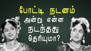 Padmini vs Vyjayanthimala Dance