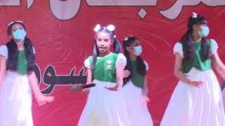 قناة اطفال ومواهب الفضائية مهرجان العيدابي للتسوق والترفيه 1442 هـ
