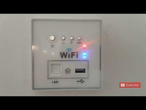Wall Socket Panel WiFi Router Unboxing