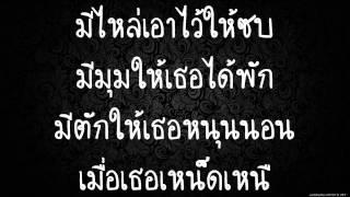 หวังดีกับเธอเสมอ ^^