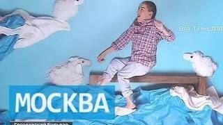 В Москве открылась фотовыставка о заветных мечтах детей с особенностями развития