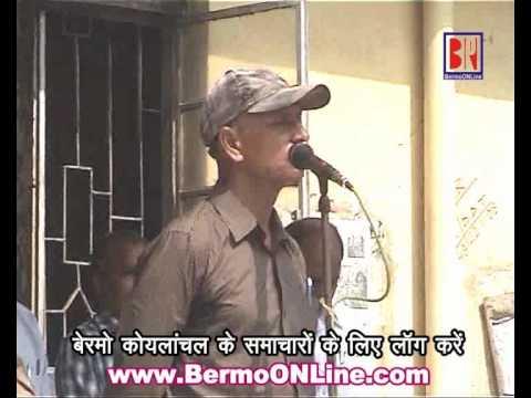 Bermo Koylanchal - CIL Foundation Day - 01.11.09 - Bokaro Colliery - Vol - 3