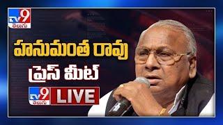 V Hanumantha Rao Press Meet LIVE - TV9