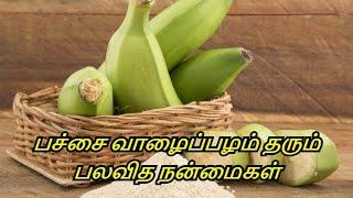 Benefits of Green Banana in Tamil | Raw Bananas - Vazhakkai Payangal | Healthy Life - Tamil.