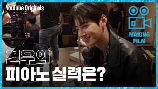 [Behind the scenes] Yunwoo piano practice | Top Management