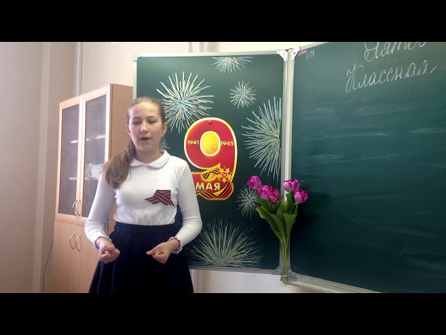 Изображение предпросмотра прочтения – АлинаАтаманова читает произведение «Атака» К.М.Симонова