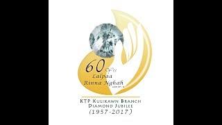 'Lalpaa Rinna Nghah' by KTP Kulikawn Branch, Matthaia Group(Pakhatna)