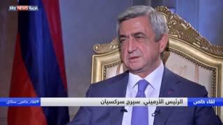 لقاء خاص مع رئيس جمهورية أرمينيا