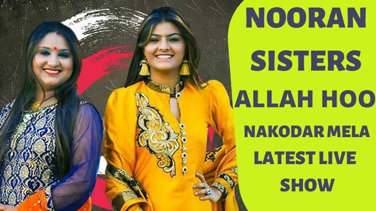Nooran Sisters   Allah Hoo   Nakodar Mela Live   Live Show 2020   Live Performance   Sufi Music