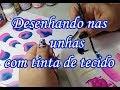 DESENHANDO NAS UNHAS TRAÇO ÚNICO COM TINTA DE TECIDO / DRAWING ON ONE STROKE WITH TISSUE INK
