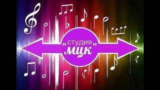 """Студия ,,МЦК,,- """"Музыкальный кайф""""№13"""" (Фортепиано,скрипка и шелест волн на восходе солнца)"""