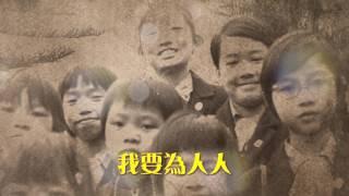 民生書院創校90周年 Memory Succession C