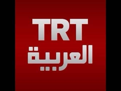 تردد قناة Trt تي ار تي التركية الجديد والتي تقوم بعرض مسلسل قيامة