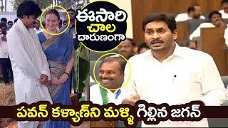 YS Jagan Criticize Jana Sena chief Pawan Kalyan Four Marriages and Personal Life | Filmylooks