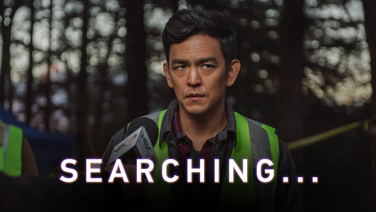 Searching | HD trailer - UPInl