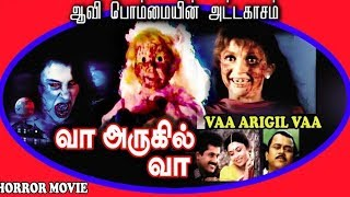 Vaa Arugil Vaa Full Movie HD