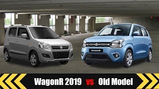 Maruti WagonR 2019 vs old model comparison