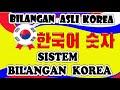 Satuan Hitung Korea ANGKA KOREA ASLI
