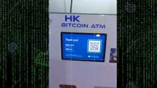 How To Sell Bitcoin - Video Tutorial - [HK Bitcoin ATM]