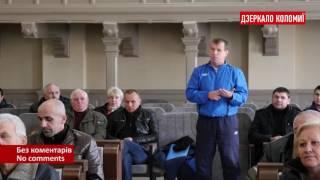 У ратуші відбулася зустріч з тренерами ДЮСШ
