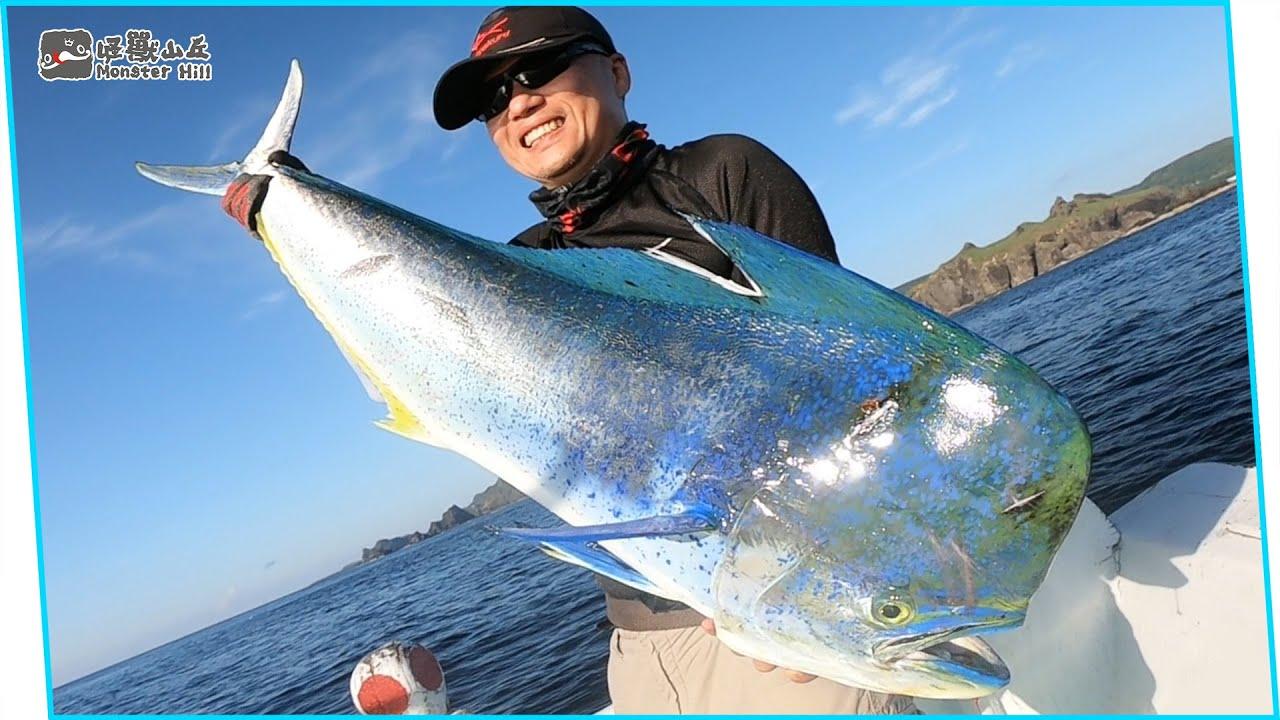 沒帶釣竿的綠島釣旅,熱血放流拚大魚【釣魚】