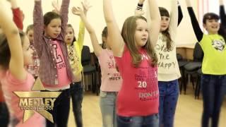 Обучение вокалу детей от 8 до 9 лет - «Медлей»