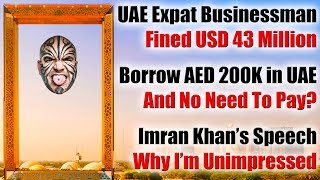 UAE Rumors: Borrow Less Than AED 200,000 & If You Don't Pay - No Problem. True OR False?