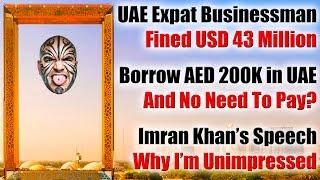 UAE Rumors: Borrow Less Than AED 200,000 & If You Don
