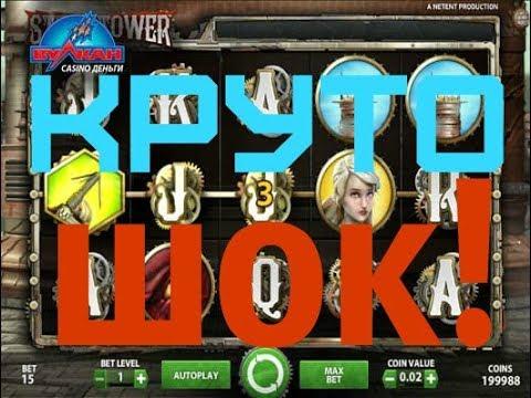 Форум о заработках казино онлайн казино с мгновенным выводом денег на