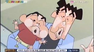 Shin Cậu Bé Bút Chì Tập 97 - Cô Mitsuzaka quảng cáo nấm tươi HD