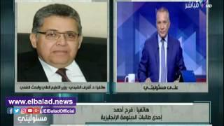 أشرف الشيحي يحل أزمة طلبة الـIG بالتنسيق مع وزارة التعليم .. فيديو