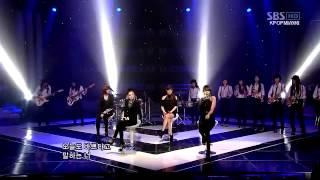 2NE1 - I Don't Care (Raggae Version) HD.mp4