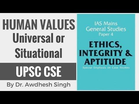 Human Values: Ethics, Integrity & Attitude for UPSC CSE Aspirants (Hindi)