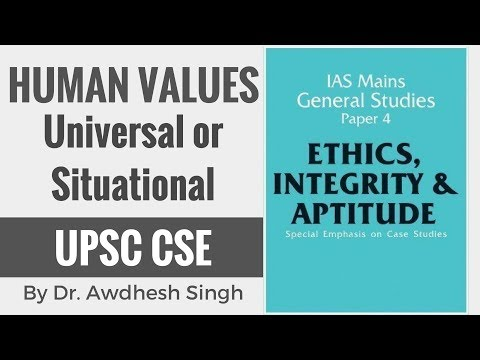 Human Values: Ethics, Integrity & Attitude for UPSC CSE Aspirants (Hindi)