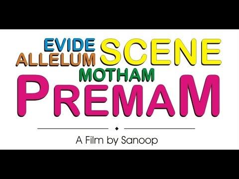 EVIDE ALLELUM SCENE MOTHAM PREMAM # PIRACY...