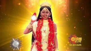 Mahatirtha Kalighat | Ramprasad Parbo | Promo 2