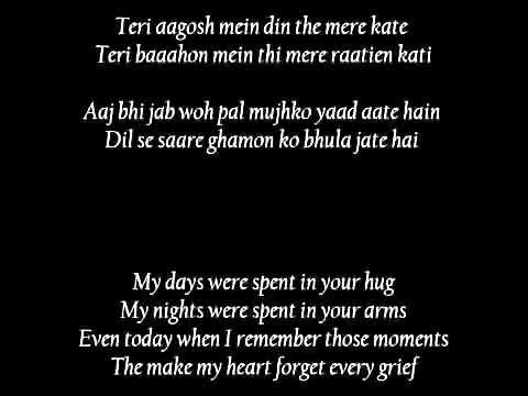 Beete Lamhein   The Train  Lyrics in hindi and english