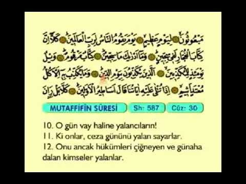 083. Mutaffifin Suresi ( Dolandıranlar ) - Kur'an-ı Kerim  - (Those Who Deal in Fraud) -