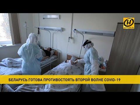 Коронавирус в Беларуси: что происходит в стране во вторую волну пандемии