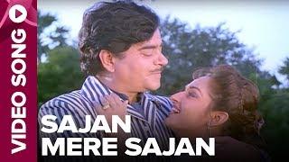 Sajan Mere Sajan (Video Song) - Kanoon Ki Awaaz - Shatrughan Sinha, Jaya Prada