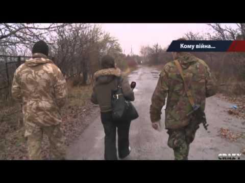 Мародерство в ВСУ, эфир украинского телеканала.