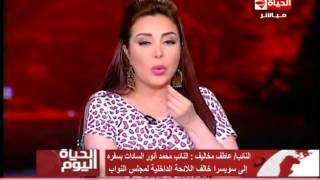 عاطف مخاليف: محمد أنور السادات ليس خائنا .. فيديو