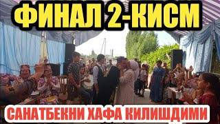 ВАЛИЖОНИ ТУЙИ ФИНАЛ 2- КИСМ / МАЙЛИ МЕН ХАФА ЭМАСМАН