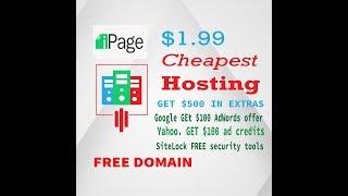 Cree un sitio web único con iPage y fácil de cambiar su versión de PHP